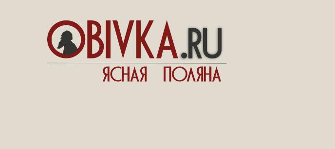 Логотип для сайта OBIVKA.RU фото f_9265c154fbd54b56.png