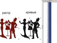 Отрисовка логотипа или картинки в вектор