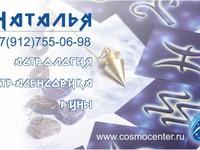 Дизайн визитки, флаера, календарика