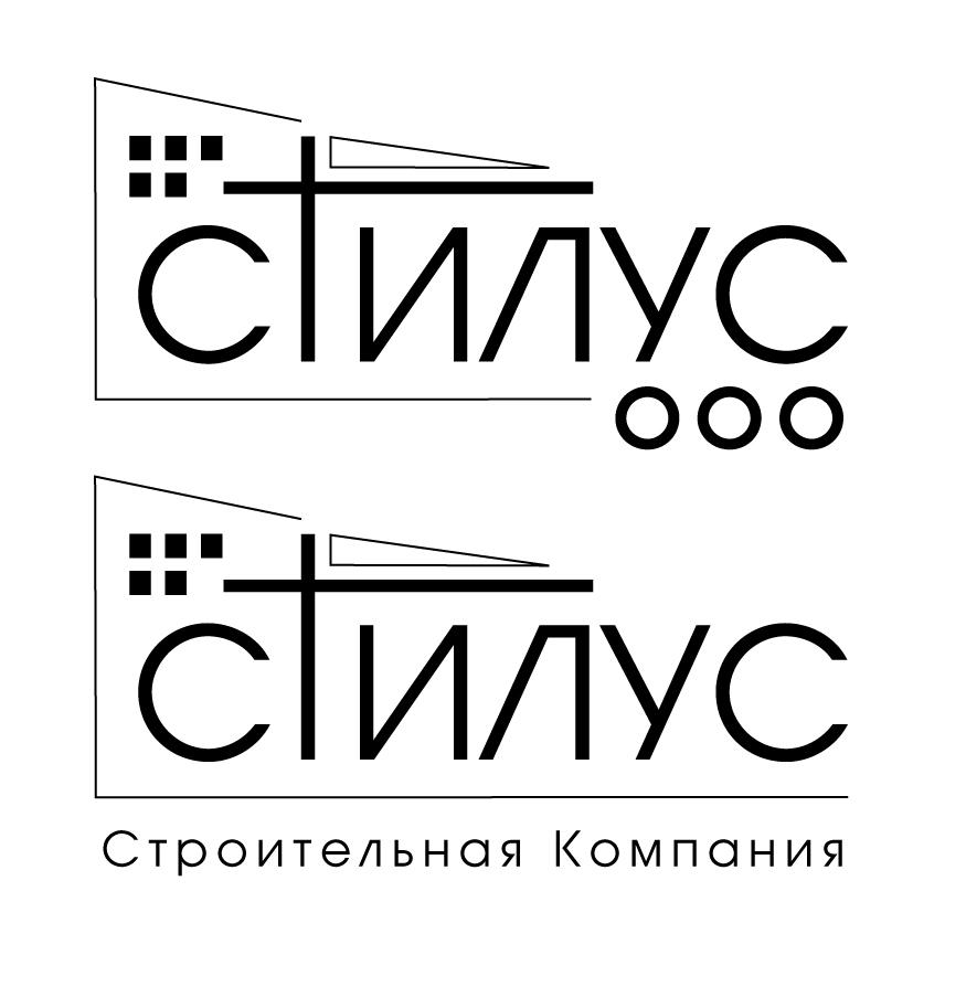 """Логотип ООО """"СТИЛУС"""" фото f_4c3603cc4e720.jpg"""