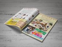 Дизайн и верстка буклета до 12 страниц