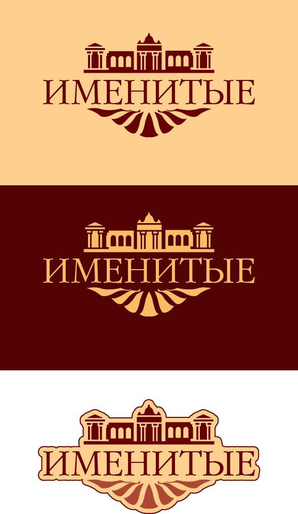 Логотип и фирменный стиль продуктов питания фото f_2125bbc637c45da3.jpg