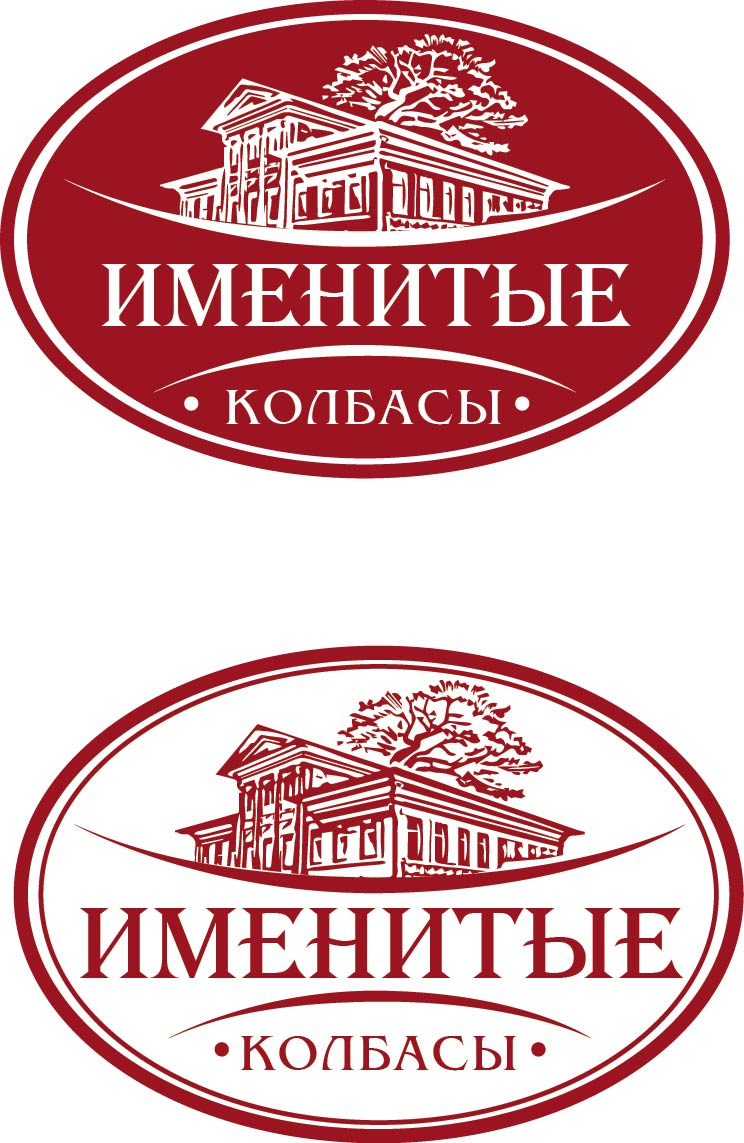 Логотип и фирменный стиль продуктов питания фото f_3185bc4cd5f537df.jpg