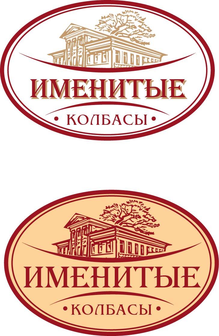 Логотип и фирменный стиль продуктов питания фото f_5315bbc6380a6e57.jpg