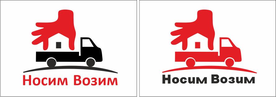 Логотип компании по перевозкам НосимВозим фото f_1885cf7aa3a102fa.jpg