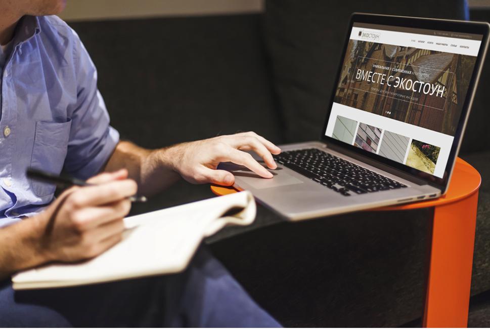 Дизайн всех страниц сайта – Производственная компания ЭКОСТОУН