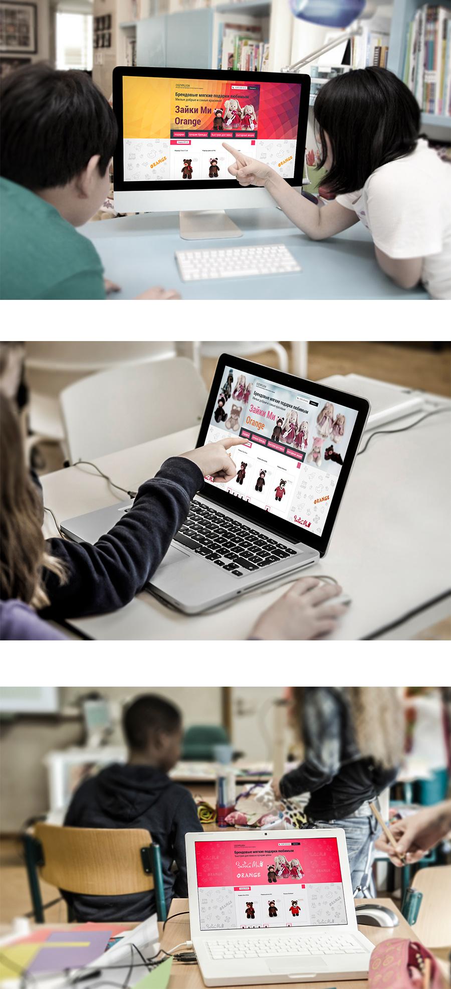 Шапка и фон сайта – интернет-магазин брендовых игрушек COZYPLUSH