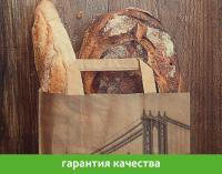Упаковка для пекарни