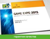 Презентация игровой выставки