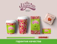 Фирменный стиль кофейни-бутика Леди Мармелад