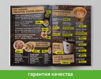Меню Espresso Bar