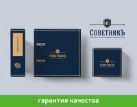 """Фирменный стиль агентства недвижимости """"Советникъ"""""""