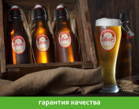 Этикетка для пива