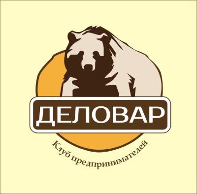 """Логотип и фирм. стиль для Клуба предпринимателей """"Деловар"""" фото f_5049a7db226ab.jpg"""
