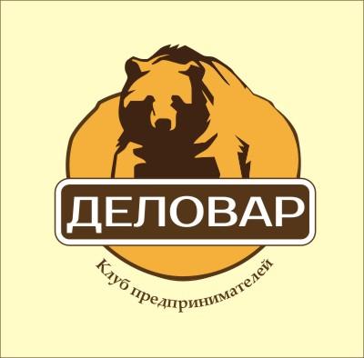 """Логотип и фирм. стиль для Клуба предпринимателей """"Деловар"""" фото f_5049dc3b04563.jpg"""