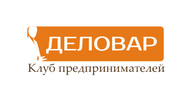 """Логотип и фирм. стиль для Клуба предпринимателей """"Деловар"""" фото f_5049f82bc4b52.png"""