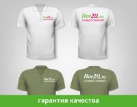 Футболка Flor2U.ru