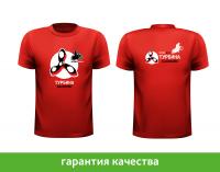 Футболка Турбина