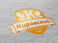 Логотип для тепличного комбината