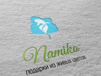 Логотип для компании подарков из живых цветов