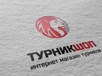 Логотип для магазина турников