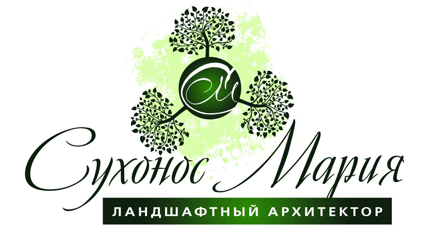 Логотип ландшафтного дизайнера
