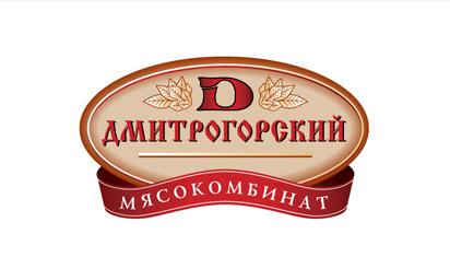 Мясокомбинат «Дмитрогорский