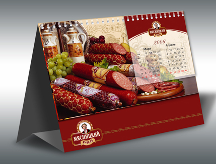 Календарь-домик «Мясницкий ряд»