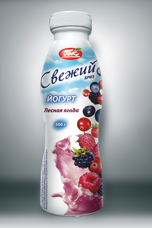 Этикетка Йогурта «Свежий бриз» Лесная ягода