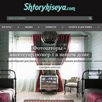 Интернет-магазин штор