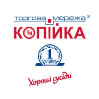 Официальный сайт украинской торговой сети