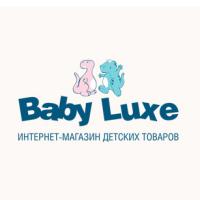 Логотип детского интернет-магазин