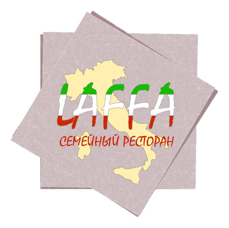 Нужно нарисовать логотип для семейного итальянского ресторан фото f_584554a36f1a7ca5.jpg