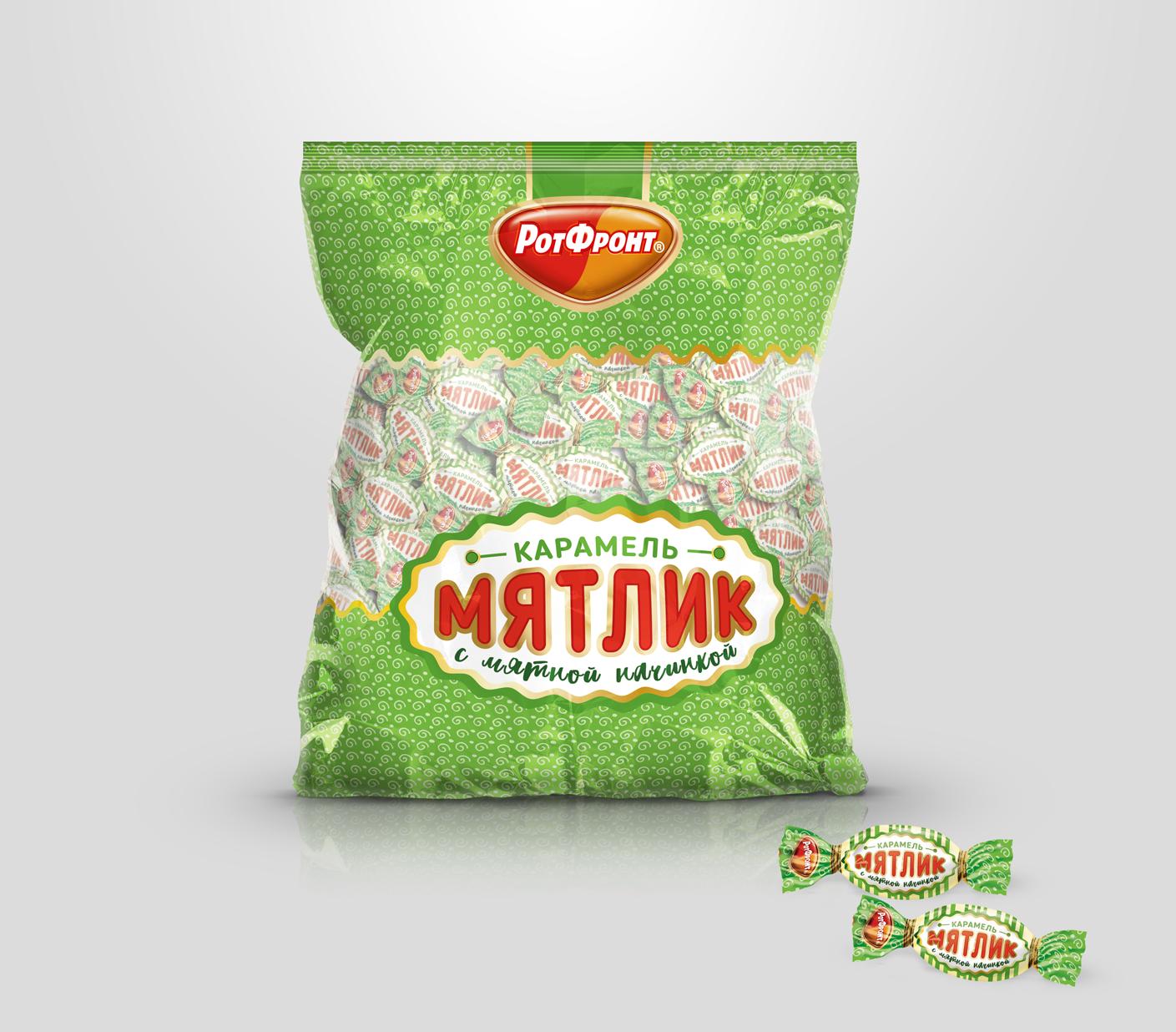 Разработка дизайна упаковки для мятной карамели от Рот Фронт фото f_82959e69dec285fc.png