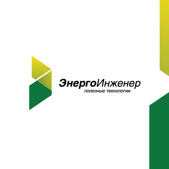 Логотип для инженерной компании фото f_23351c8163b91e32.png