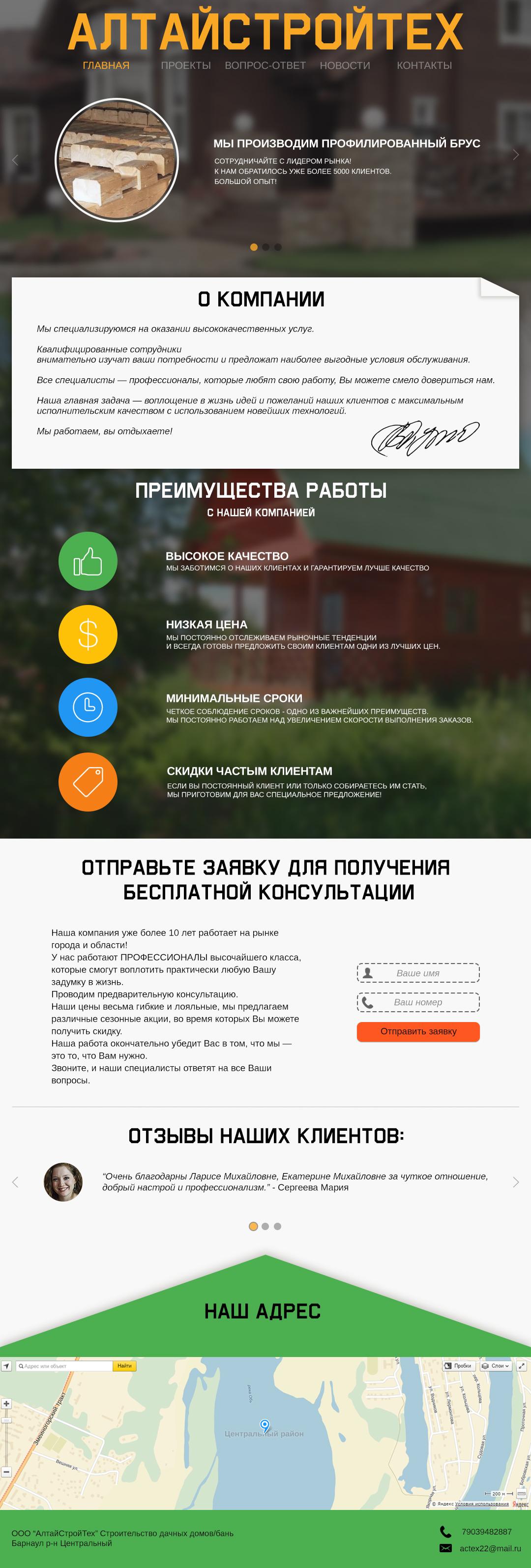 Конкурс: Редизайн главной страницы фото f_9315523826ec046b.jpg