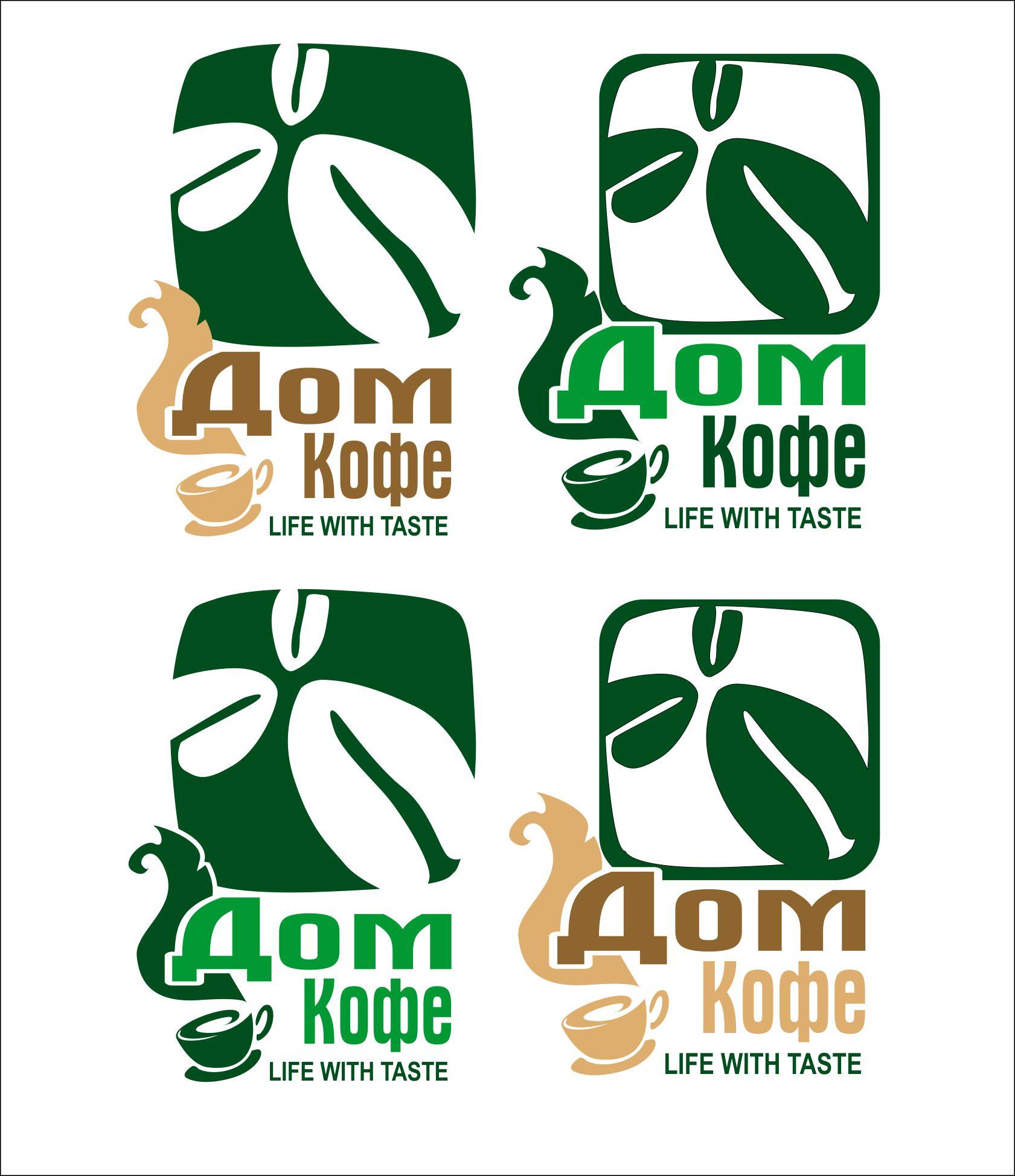 Редизайн логотипа фото f_904533d0a112e0ed.jpg