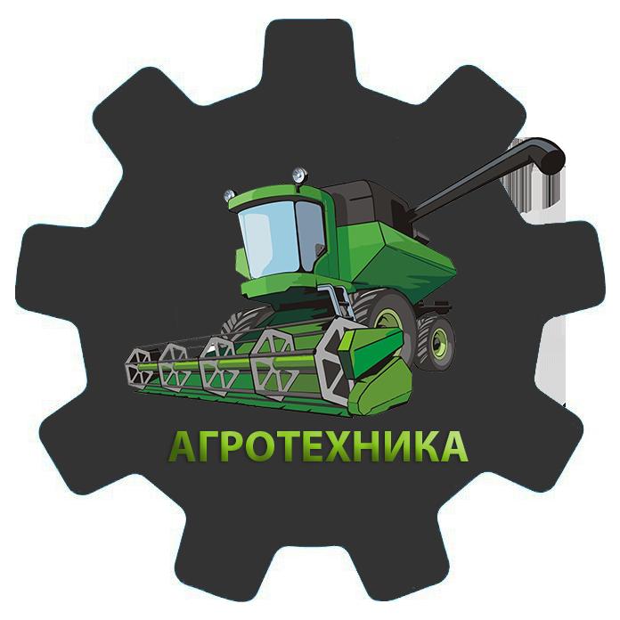 Разработка логотипа для компании Агротехника фото f_7435bfee224de058.png