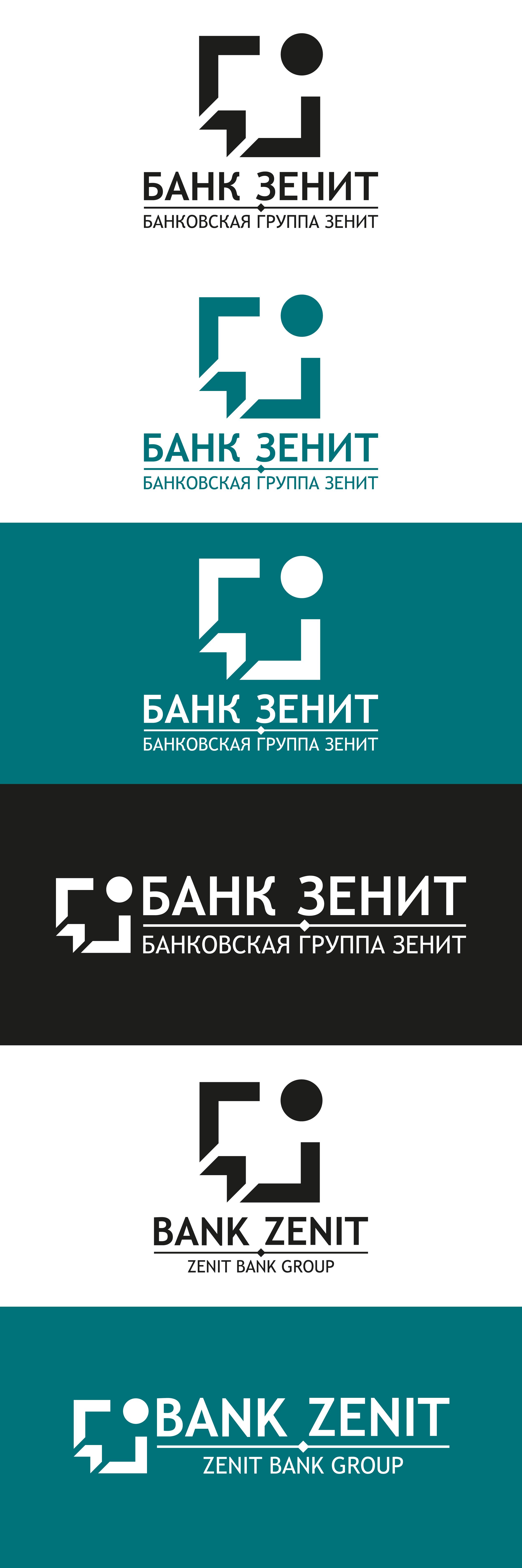 Разработка логотипа для Банка ЗЕНИТ фото f_0925b48595d71a44.jpg