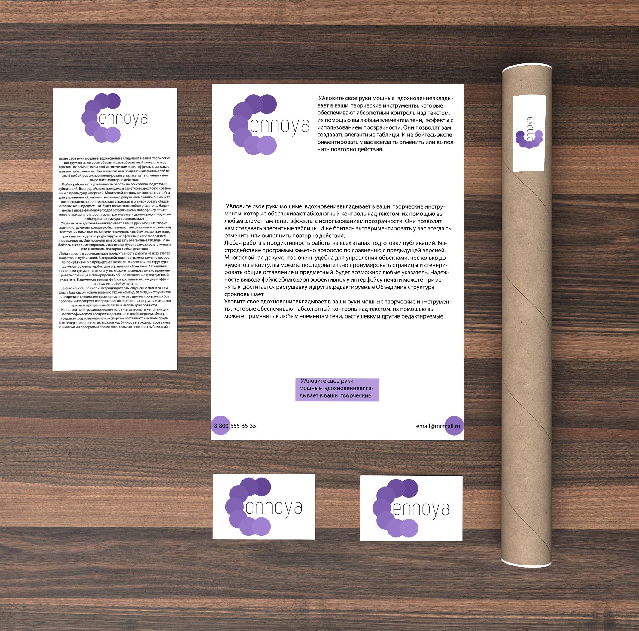 Логотип + фирменный стиль для продуктовой IT компании фото f_0975acf5811199c3.jpg