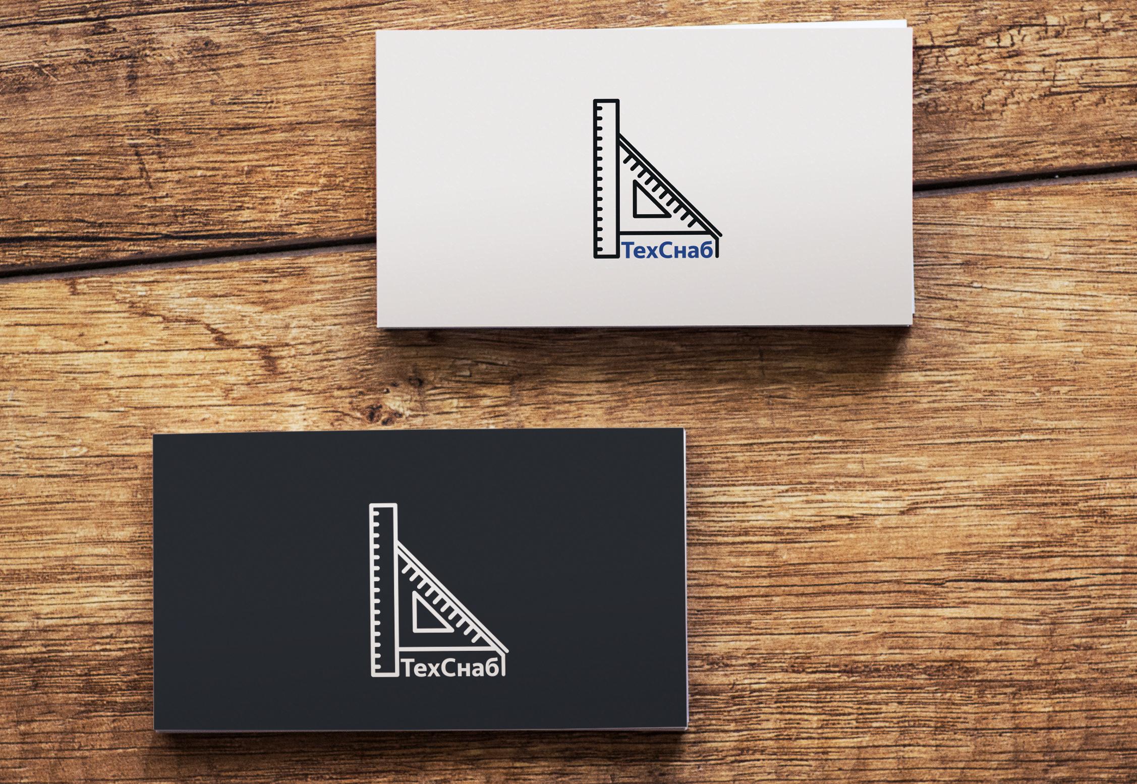 Разработка логотипа и фирм. стиля компании  ТЕХСНАБ фото f_1155b1ad1a3b400a.jpg