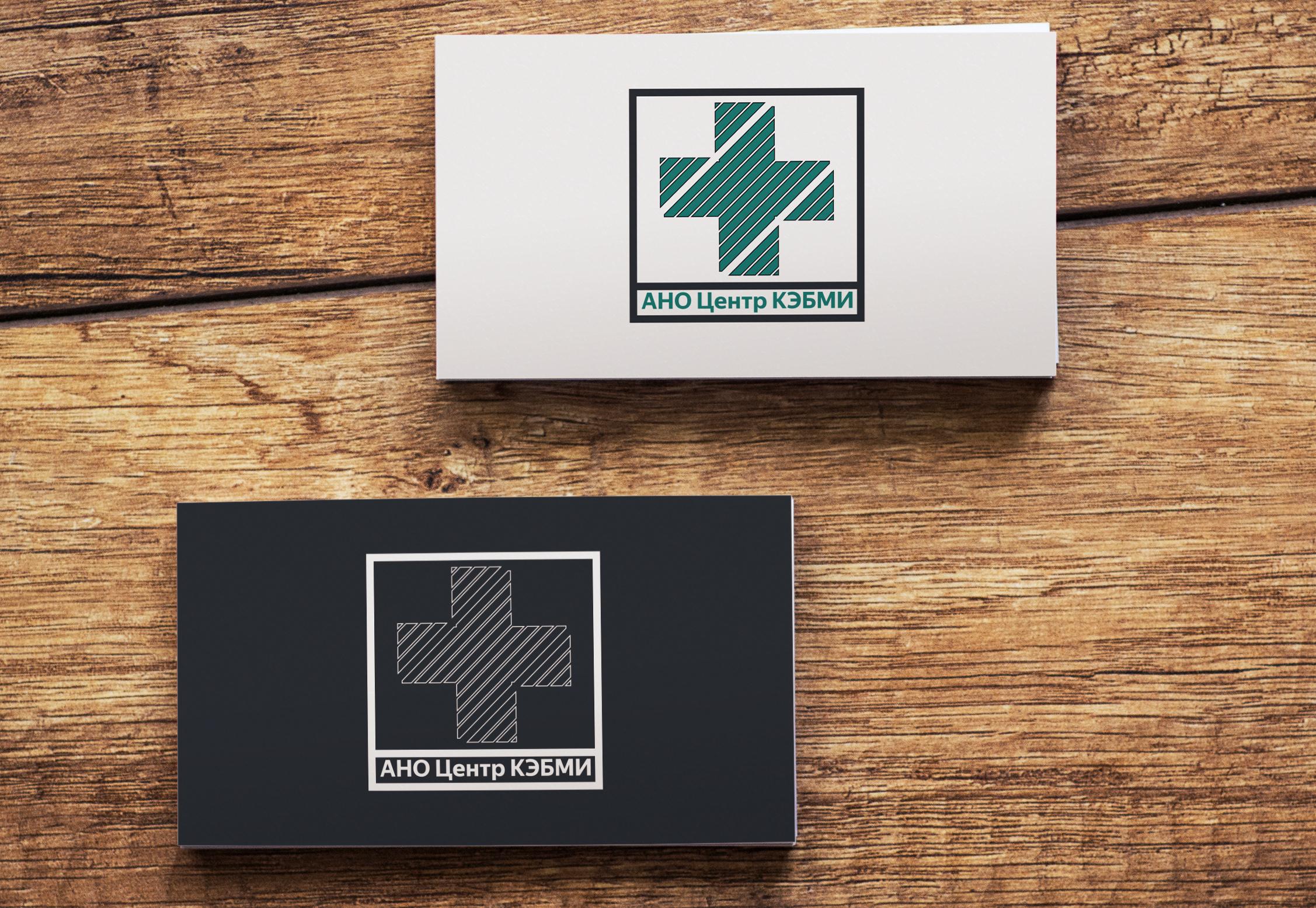 Редизайн логотипа АНО Центр КЭБМИ - BREVIS фото f_2295b1ac784a8d32.jpg