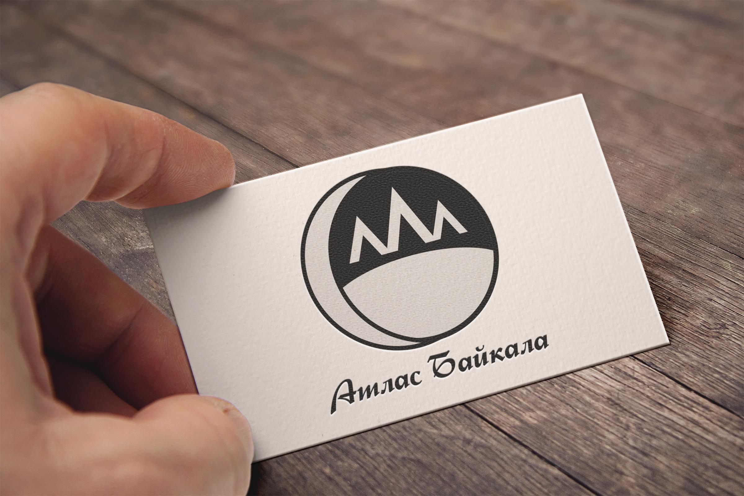 Разработка логотипа Атлас Байкала фото f_4975af97c99f1ee3.jpg