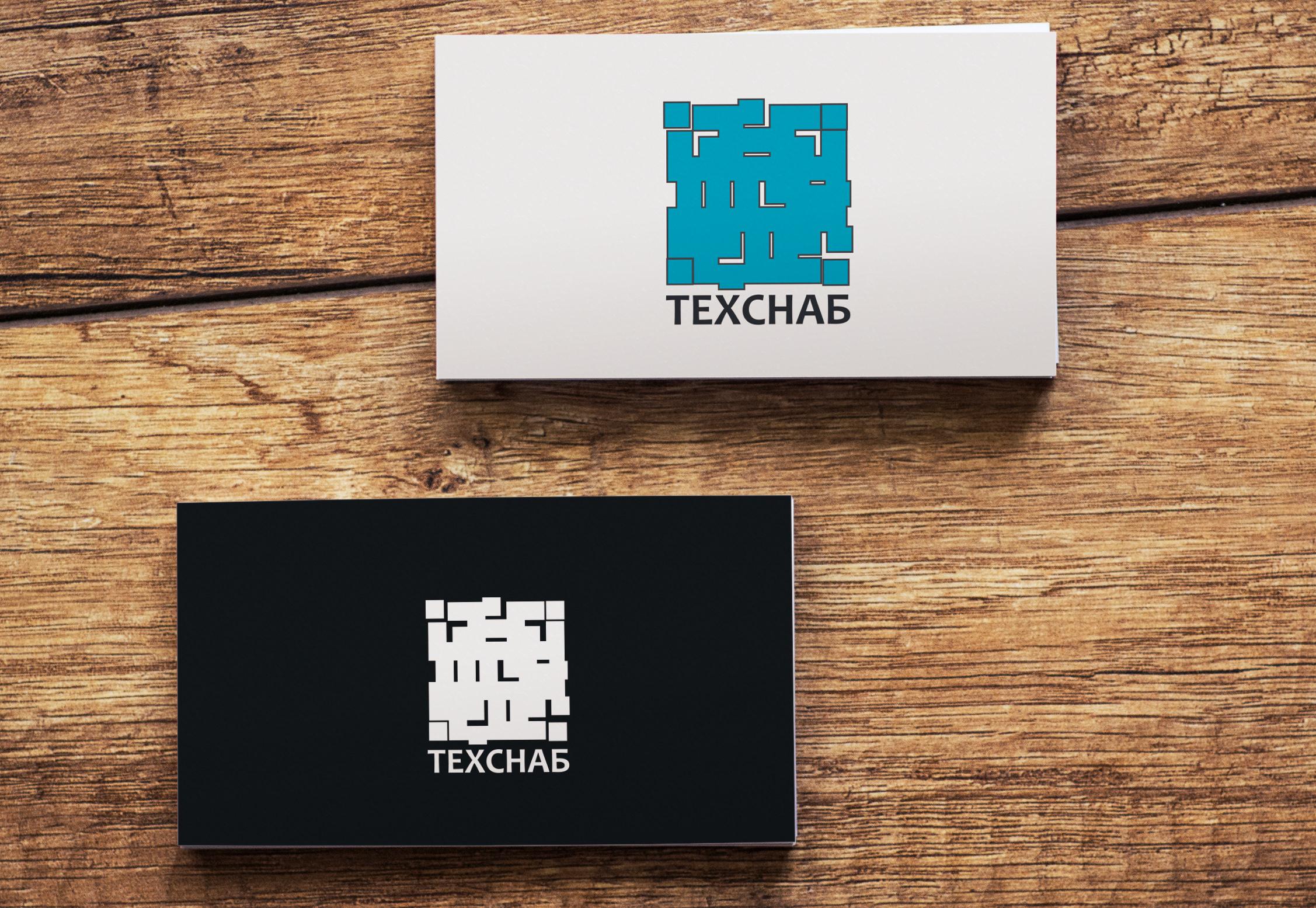 Разработка логотипа и фирм. стиля компании  ТЕХСНАБ фото f_5735b1ad18f0d56a.jpg