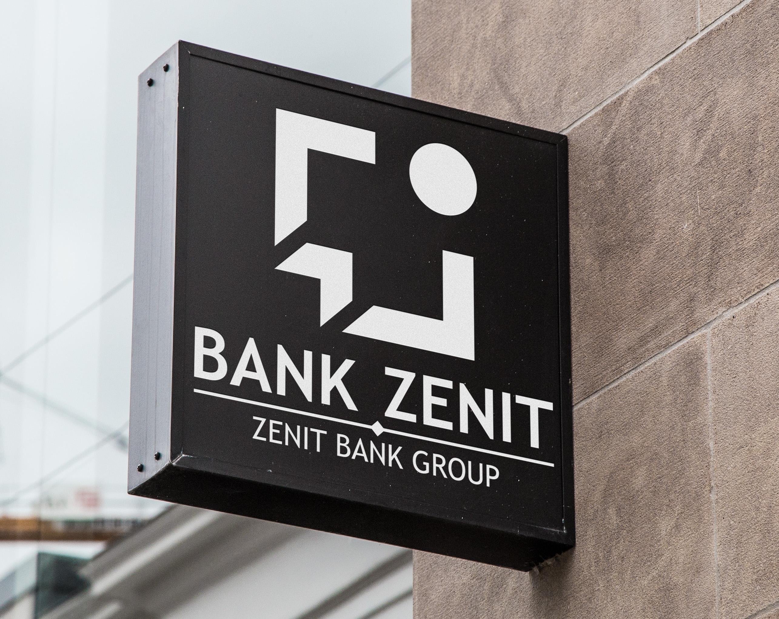 Разработка логотипа для Банка ЗЕНИТ фото f_5755b4859791fe9b.jpg