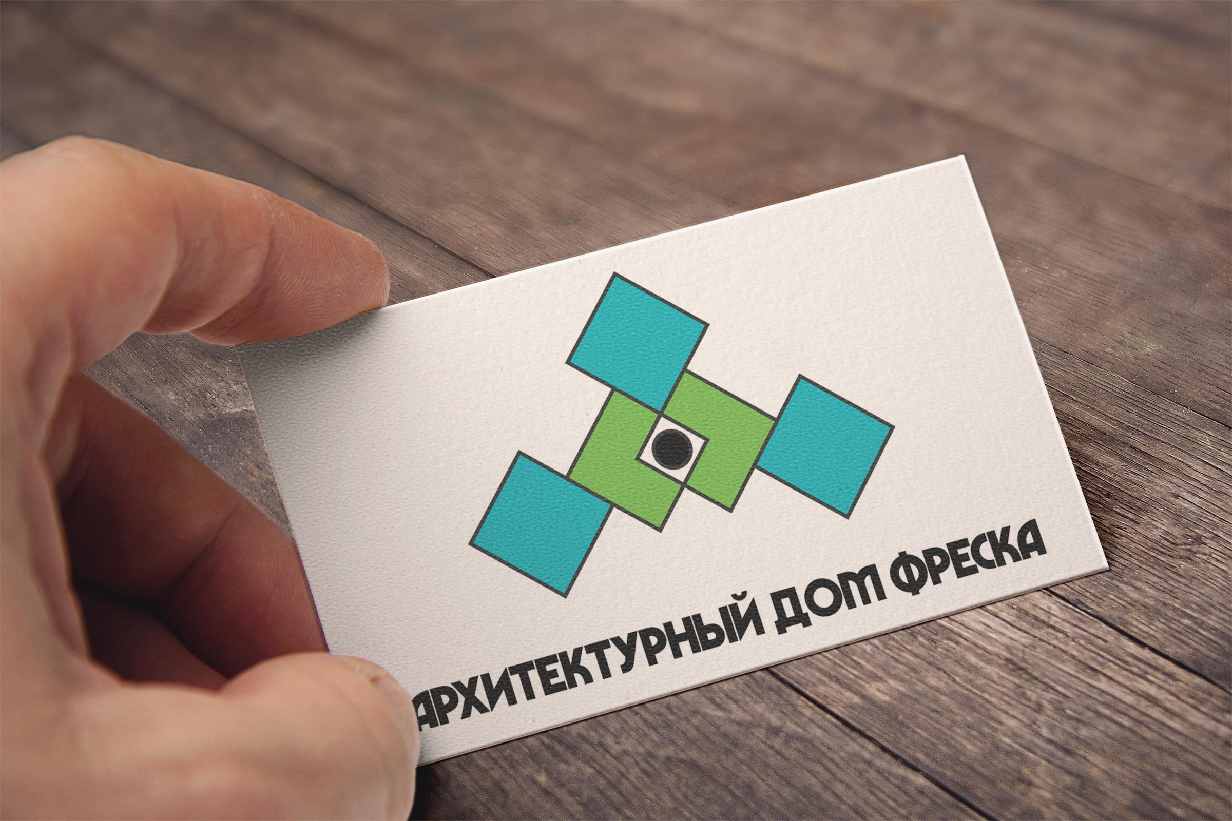 Разработка логотипа и фирменного стиля  фото f_9405a9f8d410c2f4.jpg