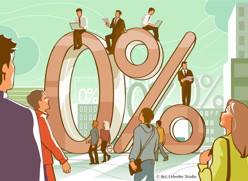 Возмещение процентов по кредиту
