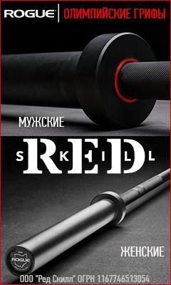 Баннеры для RED 240x400