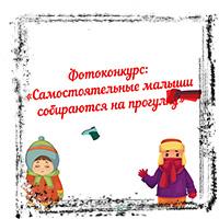 Morozko Фотоконкурс