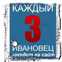 Banner for ivbb. HTML5